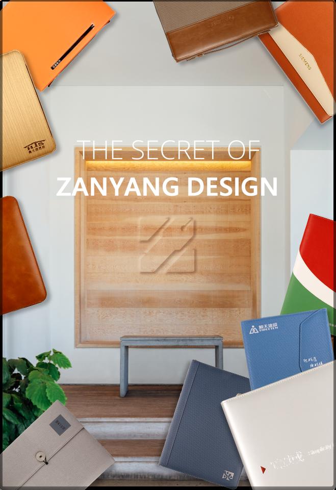 前往贊洋立即www.zanyang.asia官網查詢更多