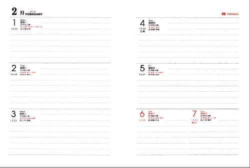 25內芯版型,版型:直式左3右4 ● 雙色印刷