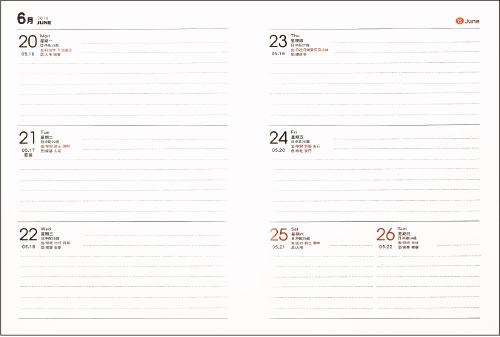 16k內芯版型,版型:左3右4 ● 雙色印刷