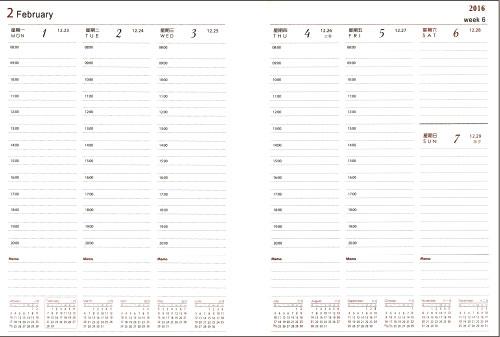 16k內芯版型,版型:直式左3右4 ● 雙色印刷