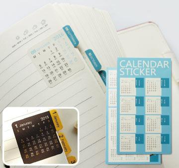 可選用文具相關實用品,年曆分隔頁貼紙 Colros : 咖啡色 / 藍色 Size : 38x35mm