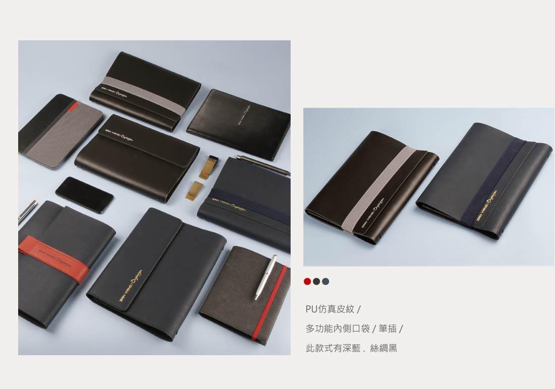 25K02041 活頁款 / 25K05039 鬆緊帶款 / 25K02042 雙磁扣款筆插款 / PU仿真皮紋 / 多功能內側口袋 / 筆插 / 此款式有深藍 . 絲綢黑